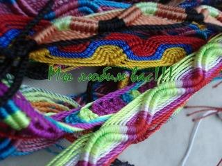 Я плету фенечки! может, кто-то знает, как это плести?